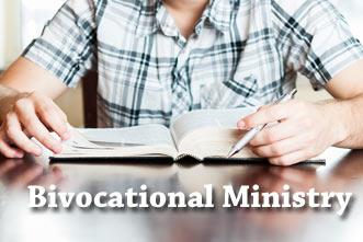 View article Is Modern Church Leadership Tilting Toward Bivocational Ministry?