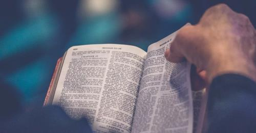 View article Answering Claims That The Bible Contains Errors, And Why It Matters That It Doesn't