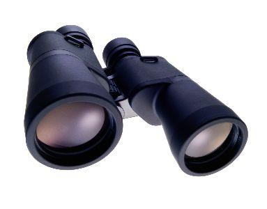 view the Image Binoculars