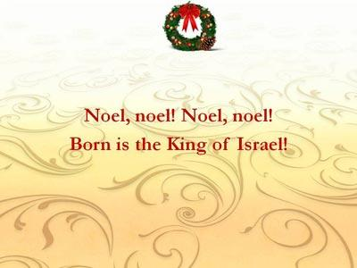 The First Noel with Lyrics PowerPoint Template 6